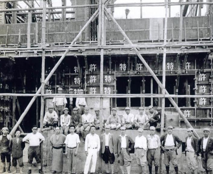 昭和12年(1937年)写真