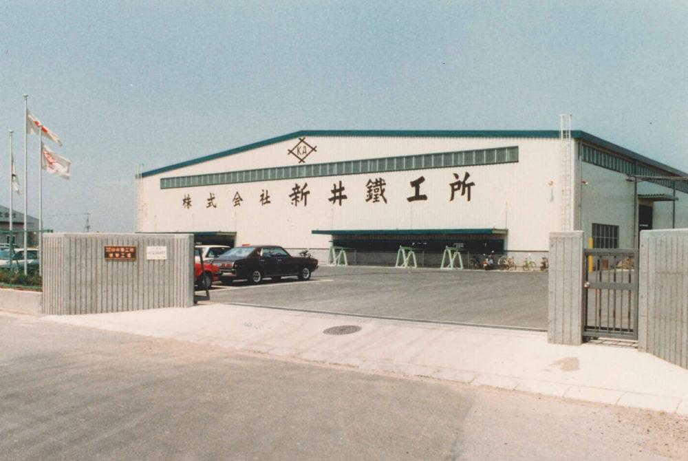昭和57年(1982年)写真